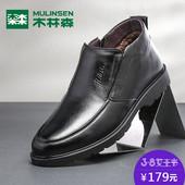 木林森男鞋冬季加绒保暖棉鞋男士皮鞋真皮商务休闲鞋套脚高帮鞋子