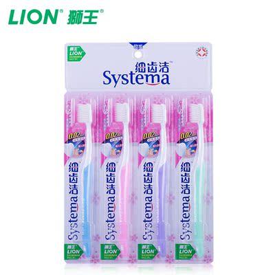 LION/狮王细齿洁精巧牙刷 超细软毛小头 灵巧呵护牙龈 四合一特惠