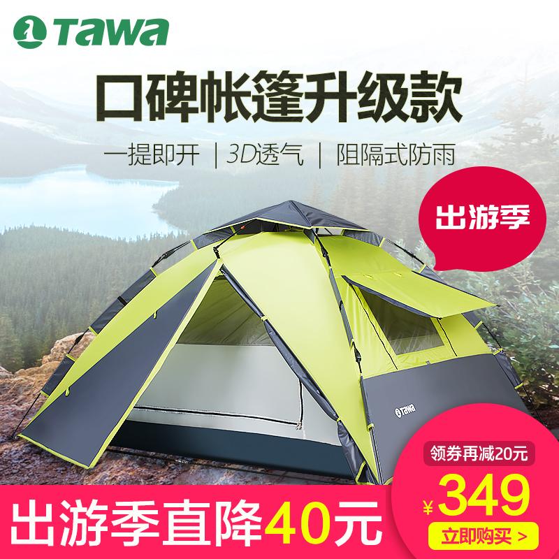 雙人戶外家庭二室一廳帳篷露營野營全自動