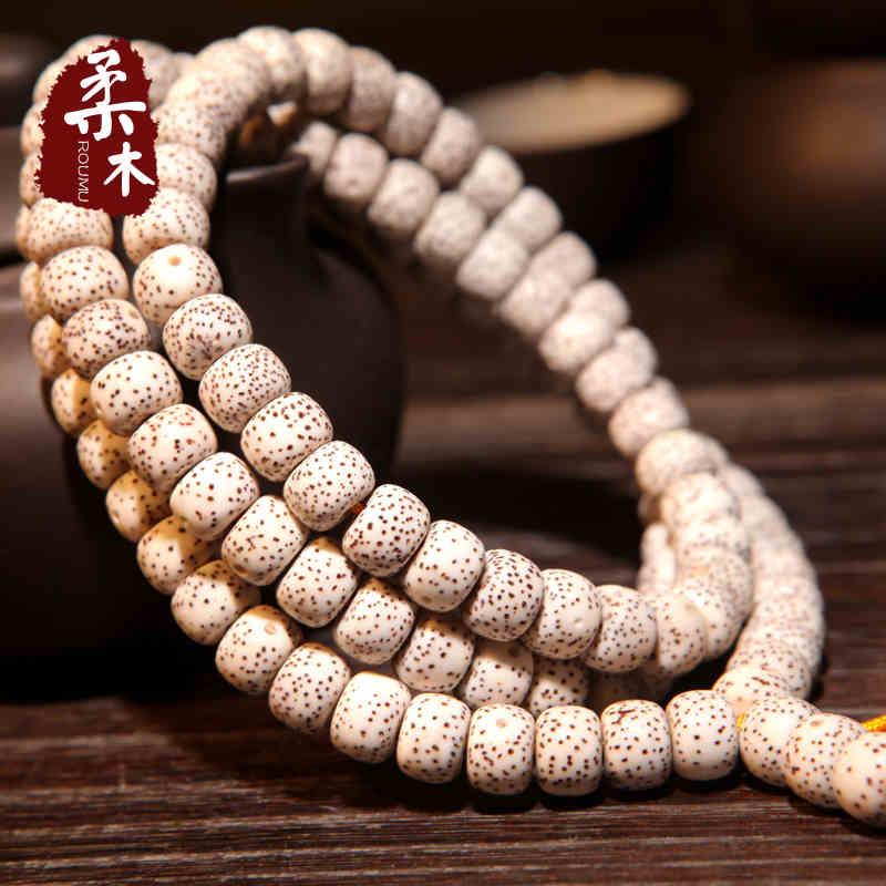 柔木高密度星月菩提子 佛珠108念珠手串颗颗正月男女情侣手链