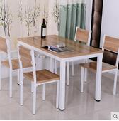 包邮 简约餐桌长方形餐桌椅家用饭桌快餐店饭店简约餐桌椅子组合