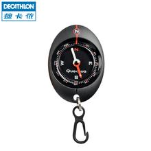 迪卡侬 户外运动指南针 登山体育多功能钥匙扣便携式FORCLAZ2