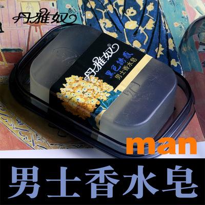 丹雅奴黑色男士香水皂130g 浓香型沐浴男香皂(买皂送盒)