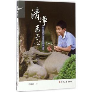 【步骤】新华书店清净小牛心:特价杨凯丞与慈三步的折花方法视频赤子图片