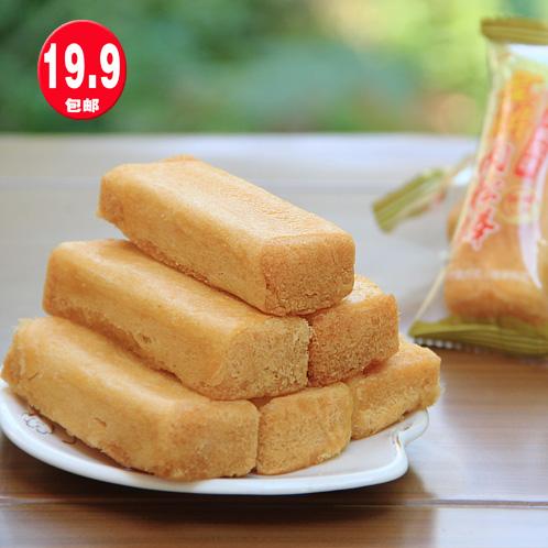 包邮闽南厦门特产金牌肉松棒皮薄馅厚零食肉松条饼糕点 35g*20枚