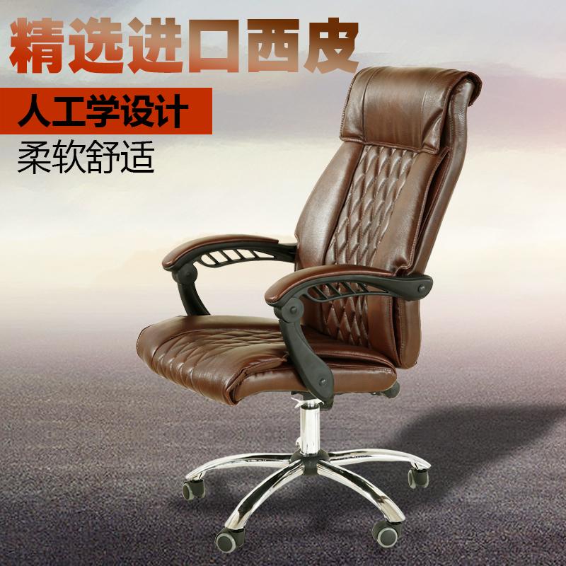 办公家具老板椅电脑椅转椅经理主管椅皮椅