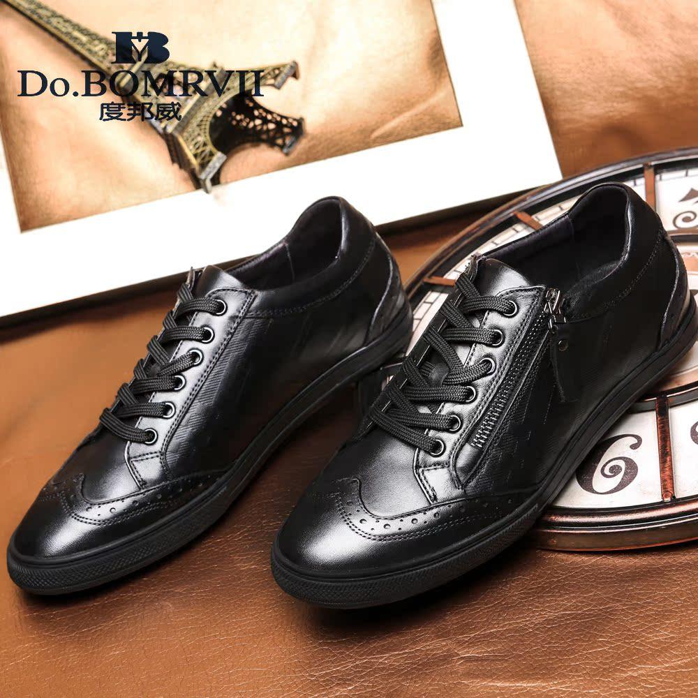 度邦威男鞋真皮板鞋潮男皮鞋子英伦风高档皮质舒适男士休闲鞋拉链