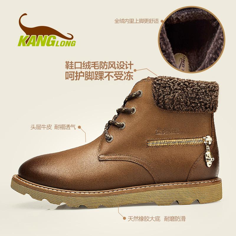 康龙冬季男士棉鞋真皮加绒时尚潮流英伦保暖高帮鞋男棉靴