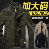 德国空军一号纯棉加绒夹克男式军装工装大码春秋宽松户外套夹克衫