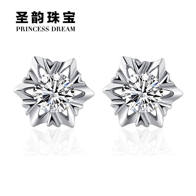 情人节礼物钻石耳钉18K白金耳钉钻石耳环正品铂金耳钉女钻石耳饰