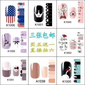 美妆圣诞美甲贴纸DIY脚趾贴 韩国卡通可剥儿童孕妇指甲贴纸成品
