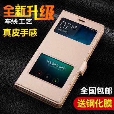 [年货尖品] 红米note手机套4g增强版保护壳HM5.5寸翻盖式皮套 红米note手机壳