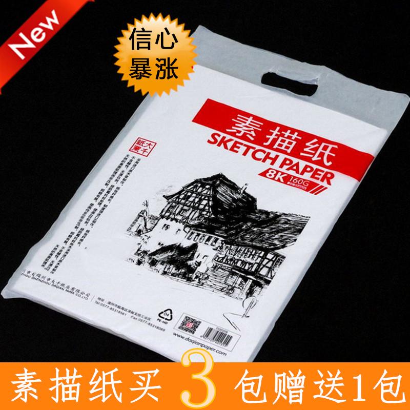 儿童学生海绵纸 泡沫纸 手工纸 卡压花纸 手工材料 50 50cm海绵纸