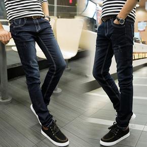 青年男士牛仔裤男春夏季薄男款小脚裤修身韩版男裤弹力直筒长裤潮