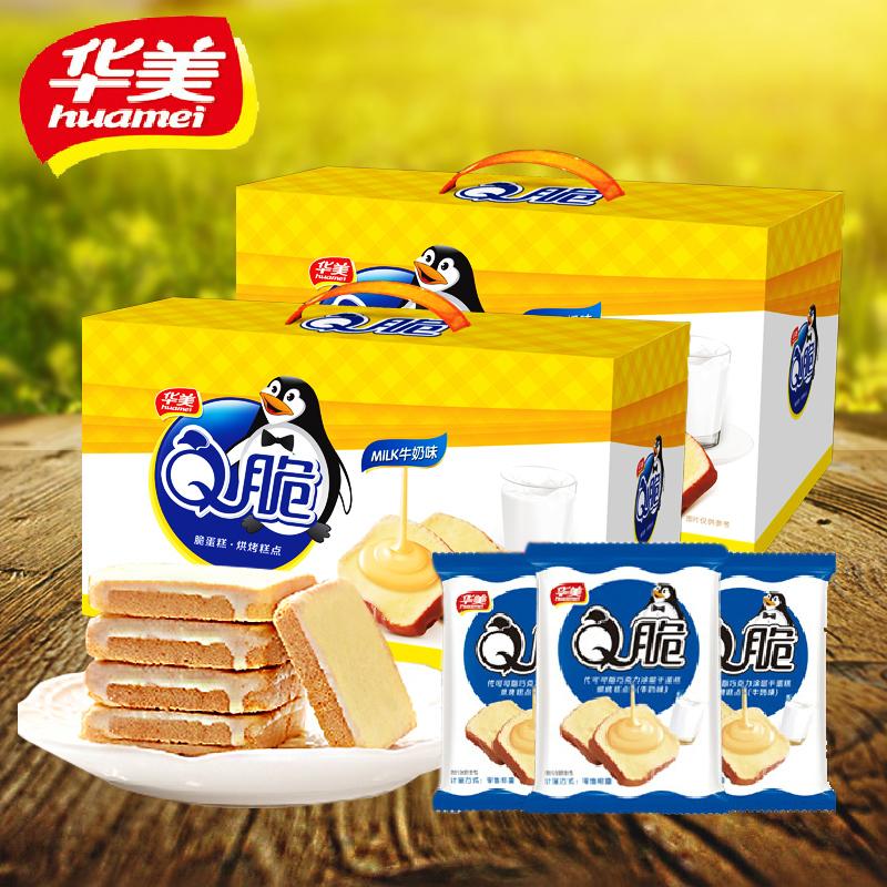 华美食品 Q脆500g*2礼盒 零食曲奇饼干面包干蛋糕干礼包包邮