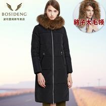 波司登羽绒服女中长款加厚冬季2016新款大毛领保暖羽绒衣B1601270
