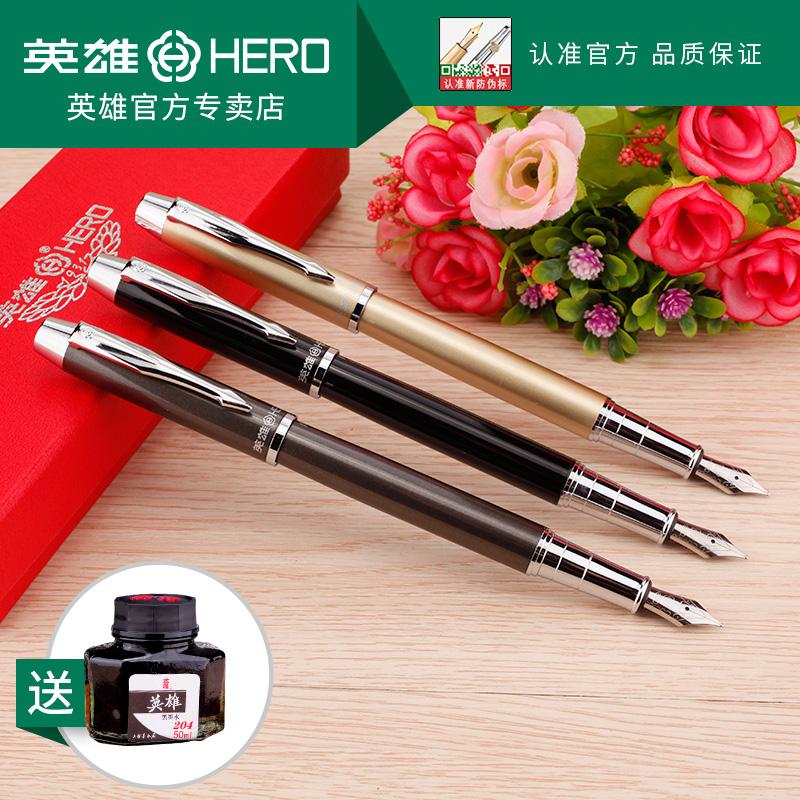 正品HERO英雄钢笔学生用矫正手姿书写练字金属铱金笔商务办公刻字