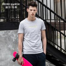 迪尔马奇2017夏季新款男士短袖T恤 简约字母印花修身打底衫M01938