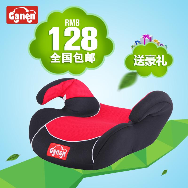 感恩 汽车儿童安全座椅 宝宝安全坐椅 车用儿童增高垫 3-12岁
