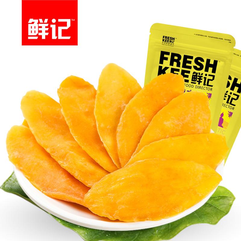 果脯水果零食特产 小吃干果蜜饯