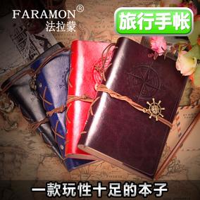 复古韩国手帐本子笔记本文具加厚随身日记小清新手账本记事活页本