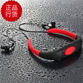 游泳mp3播放器 8级防水头戴式耳机一体潜水收音机跑步MP3新品包邮