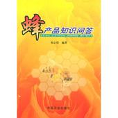 中国农业出版社 蜂胶作用用法大全 宋心仿 养生 花粉 了解密封知识 蜂产品知识问答 蜂密 饮食健康 王浆 蜂产品大全 保健