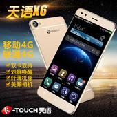特价K-Touch/天语 X6正品5.0寸屏移动联通双4G卓智能手机双卡双待