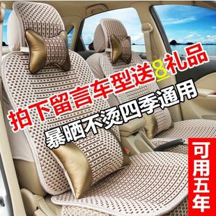 汽车坐垫四季通用布革座垫全包围座椅套小轿车座垫汽车内饰用品