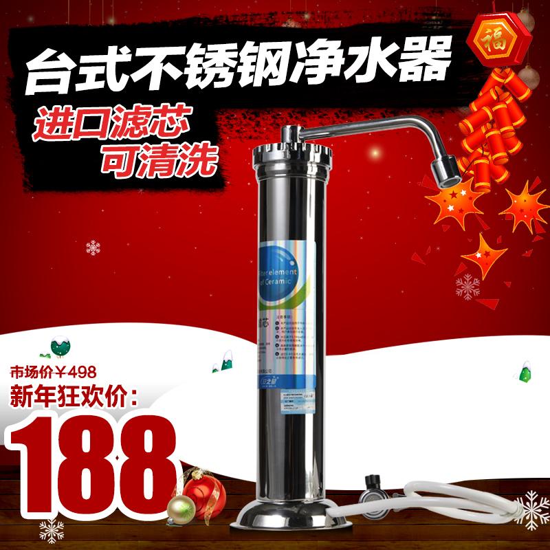 安之星不锈钢净水器 家用 直饮 水龙头净水器 厨房自来水过滤器