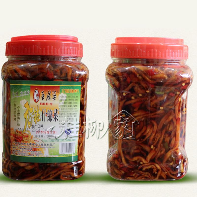 宜州特产王媒婆香辣什锦菜1000g木瓜胡萝卜酱菜开胃下饭菜包邮