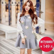毛衣女套头粉红大布娃娃2016秋冬新款韩版时尚灯笼袖修身针织上衣图片