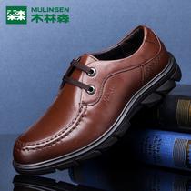 木林森男鞋冬季 商务休闲皮鞋厚底耐磨圆头系带单鞋英伦低帮鞋子