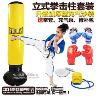 健身 成人儿童充气立式拳击柱 不倒翁 充气沙袋 泄愤玩具加厚玩耍