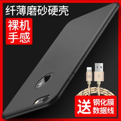 苹果6手机壳6Plus套iPhone6磨砂6s超薄全包硬壳7硅胶防摔6P女潮男