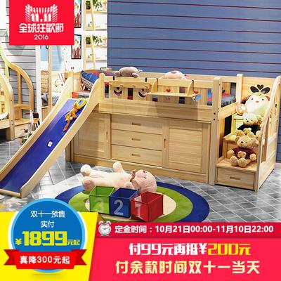 考拉木屋儿童家具怎么样,考拉木屋儿童家具好吗