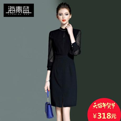 海青蓝2019春装新款纯色简约长袖立领一步裙通勤气质连衣裙女8393商品大图