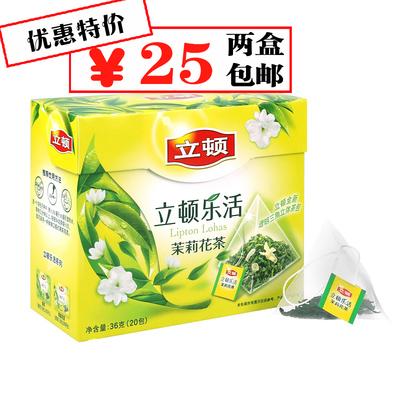 [限时特惠] 【2盒包邮】立顿乐活茉莉花茶三角袋泡茶包茉莉花茶S20袋装36g/盒