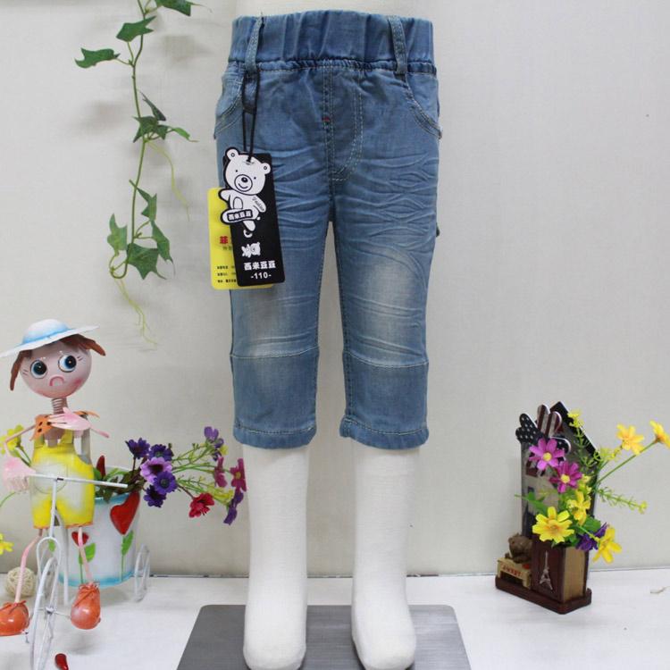 2014新款夏季男童童裤 中大童牛仔裤 2096西米豆豆 修身款