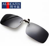 墨镜夹片式太阳镜近视眼镜开车司机驾驶潮夹片偏光镜男女夜视夹片