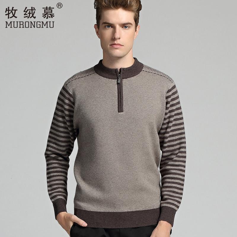 纯羊毛衫男装半高领拉链衫 2014新款中年加厚休闲针织衫毛衣男