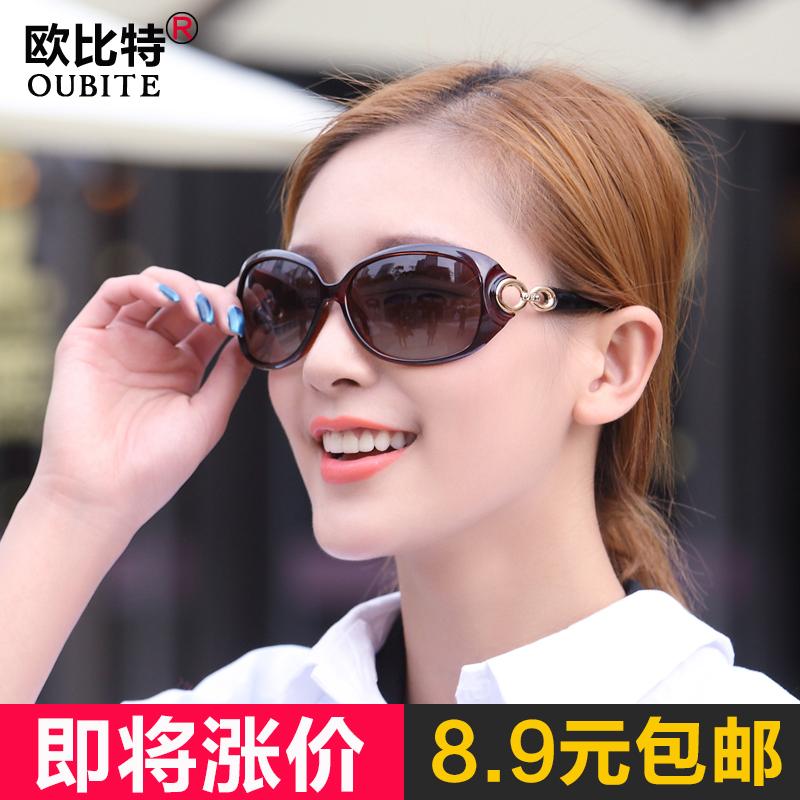 太阳镜墨镜男女偏光镜开车潮人明星款防紫外线太阳眼镜驾驶镜