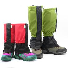 冬季亲子滑雪脚套户外登山雪套加绒防寒保暖腿套沙漠防沙成人儿童