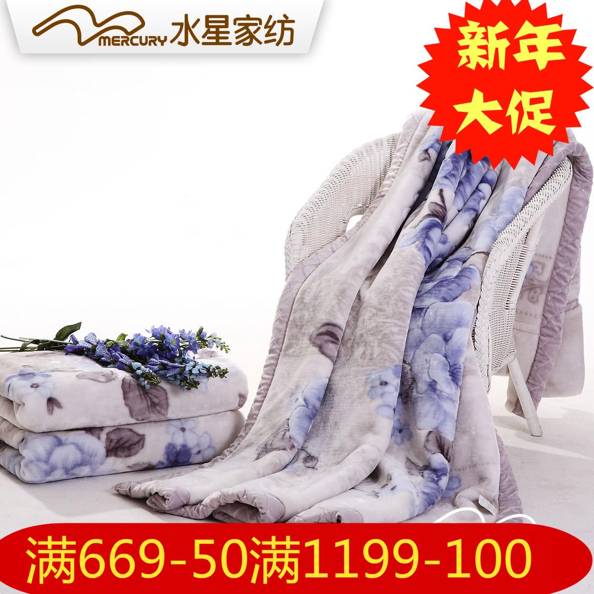 水星家纺 舒适拉舍尔双层毛毯/加厚毛毯山茶花之恋 毯子 秋冬款