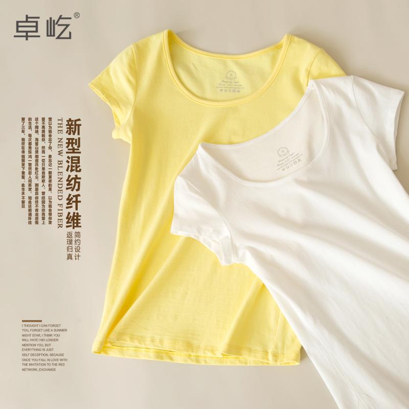短袖t恤女夏简约纯色大码打底衫圆领T恤韩范修身显瘦上衣2017装品