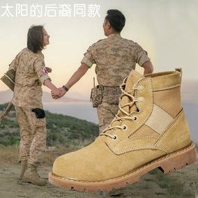 走索男靴男士靴子马丁靴男夏季沙漠靴军鞋工装靴军靴男特种兵短靴
