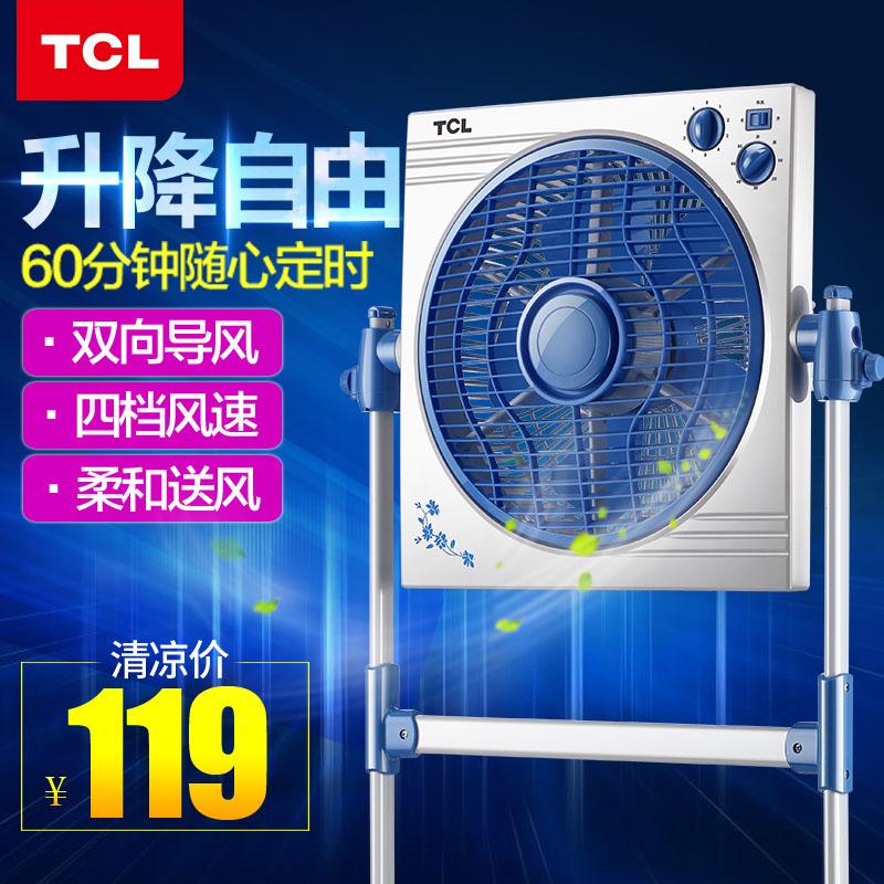 TCL家用落地式电风扇机械升降台式扇静音立式转页电扇鸿运扇