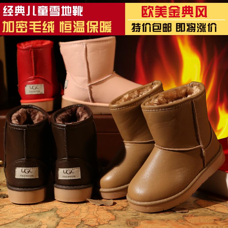 女童靴子单靴男童短靴春秋儿童马丁靴大女童鞋儿童雪地靴冬季棉鞋