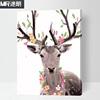 迷朗旗舰店迷朗diy数字油画 客厅风景花卉动物抽象大幅数码手绘填色装饰画