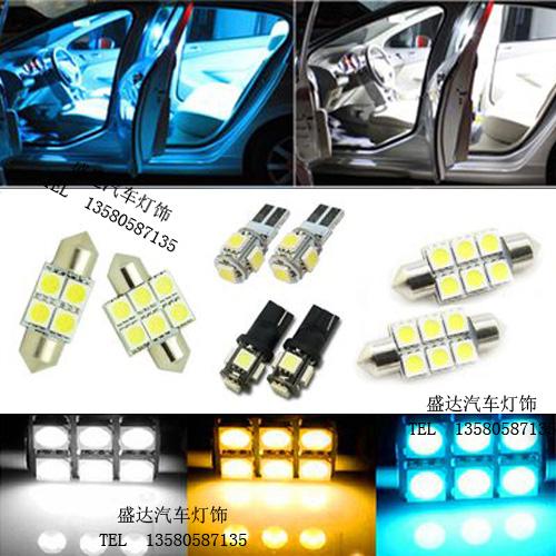 奔驰E260E280 C260C300改装专用LED阅读灯车内顶灯内饰氛围照明灯